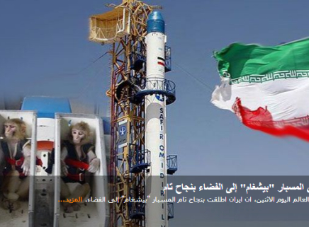 iran space program monkeys